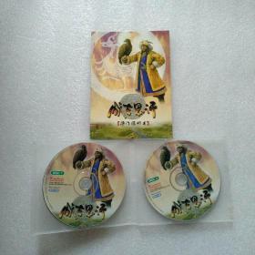 游戏 成吉思汗 简体中文版 2CD 加操作说明书