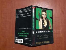 法语原版 SAS Le chemin de Damas 1 de Gerard de Villiers 著