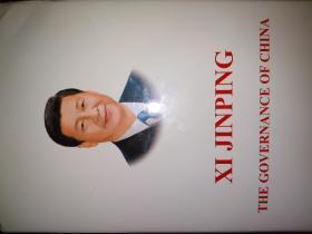 xijinping the governance of china