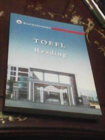 TOEFL  Reading(广州香江AP美式高中校本教材  英文影印版 16开348页厚本)