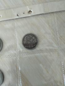 康德元年五角币