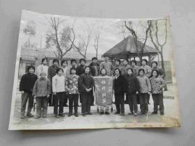 七八十年代标杆班组合影照