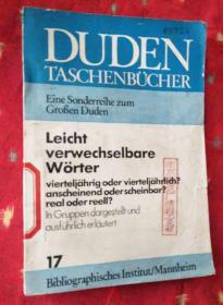 Leicht verwechselbare Wörter德语中容易混淆的词【德文版32开】