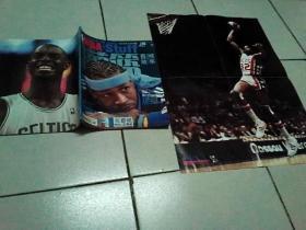 NBA灌篮.2008年10期总230期