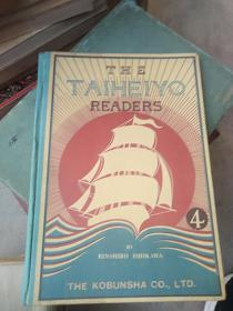 日本出版英文书 The taiheiyo readers 4