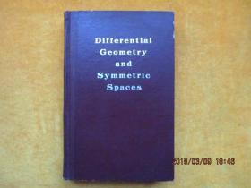 微分几何与对称空间(精装 英文版)