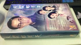 二十集电视连续剧人间四月天徐志摩的爱情故事 14碟VCD