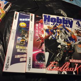 电击HOBBY 2011年(1.3.4)三册合售