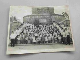 文革时期512厂幼儿园儿童节合影