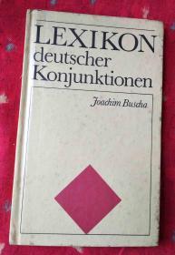 LEXIKON deutscher Konjunktionen【德文原版32开精装】