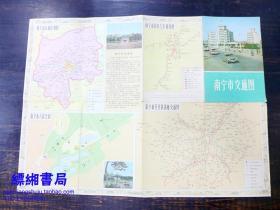 南宁市交通图(1978年1月印制)