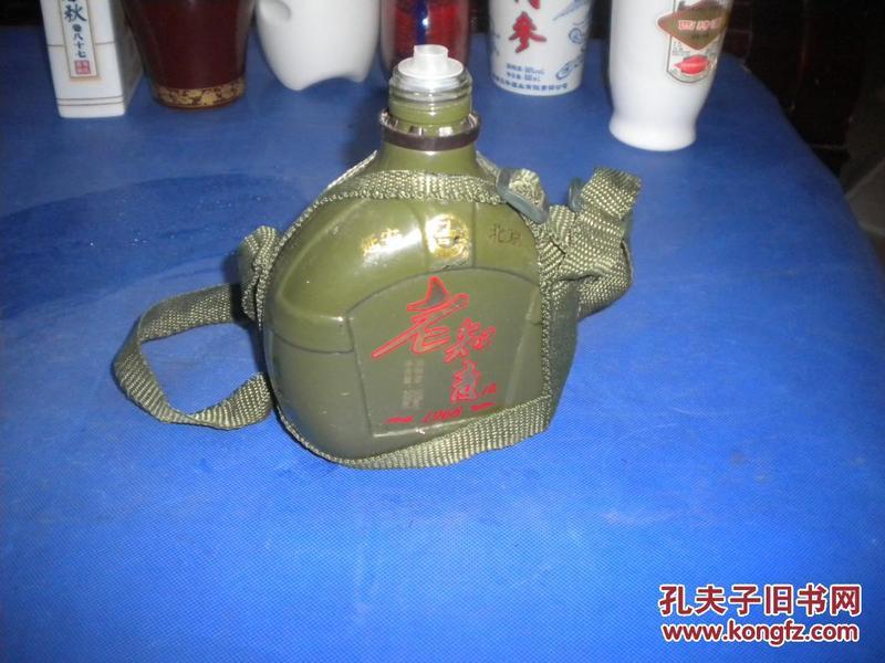 老知青       酒瓶:   一个  如图