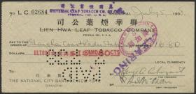 民国27年花旗银行-联华烟叶公司汇票一枚