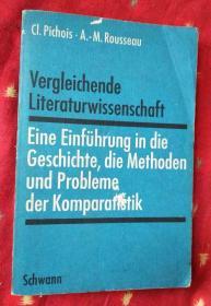 Vergleichende Litereturwissenschaft【德文原版大32开】
