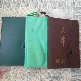 怀旧老笔记本三本合售全新