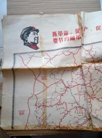 语录   福建省交通图