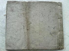 戏曲                     手抄本                                                                                           唱本                                          《药茶记》      等  共24个戏      一厚册