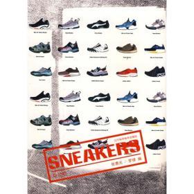 运动鞋(SNEAKERS)
