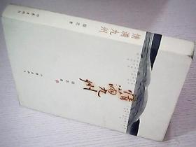 情满九州 【作者胡忠签名】