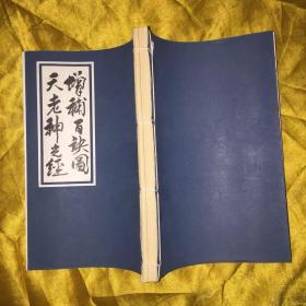 实用中医临床手册
