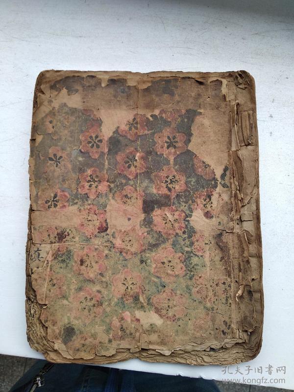 老佛經,佛說因果無量壽佛尊經卷上。大清光緒壬寅歲二十八年孟秋,大開本老皮紙老和尚手抄本,比較少見