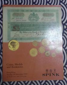 钱币拍卖图录 SPINK 1995年