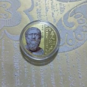 保真币2016年世界最具影响力的百大名人,古希腊   柏拉图金币,硬币钱币,纪念币保真。20 USD,Au.999,重:15克。