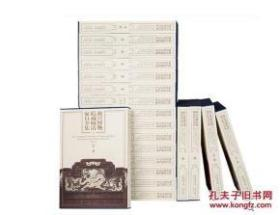 故宫博物院藏明清家具全集【全20册】