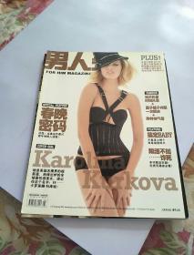 男人装2009年1月-封面卡罗莱娜库科娃