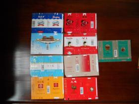 红三环、硬盒瘦西湖、东进、丽美、方塔、东渡、金山寺、喜临门等烟标(33枚合售,详见描述)