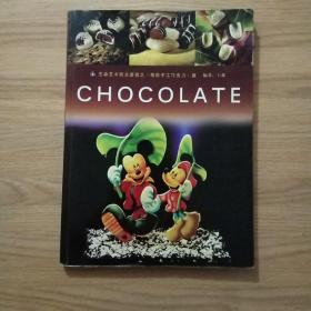 王森艺术西点蛋糕之《精致手工巧克力》篇