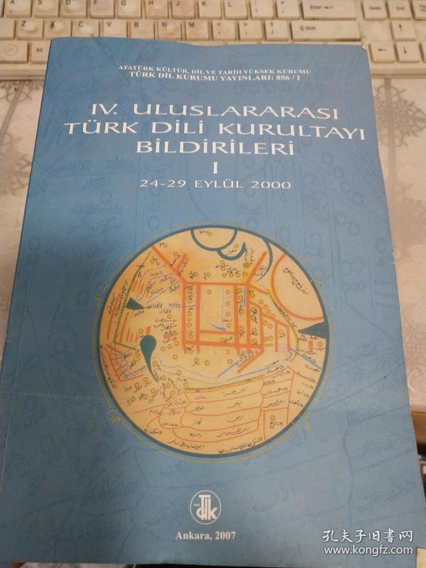 IV.ULUSLARARAEI  TURK DiLi  KURULTAYI  BiLDiRiLERi  I(24-29 EYLUL  2000)