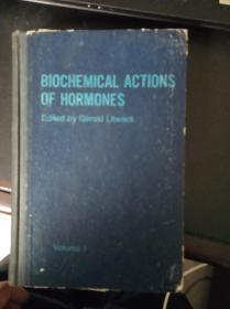 激素的生物化学作用:第1卷【英文原版】