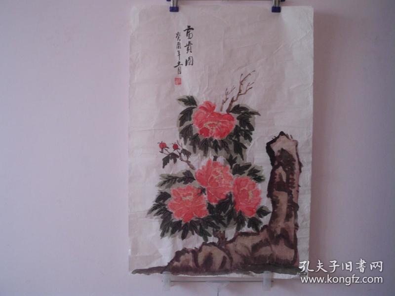 手繪彩色國畫  富貴圖  68厘米高  46.5厘米寬  貨號13