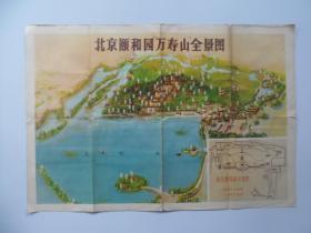 """北京颐和园""""万寿山""""全景图"""