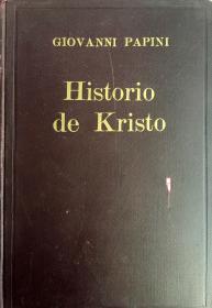 Historio de Kristo