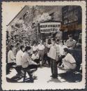 特色文革老照片,社区中举行的愤怒声讨【林彪】反革命集团的罪行大会!