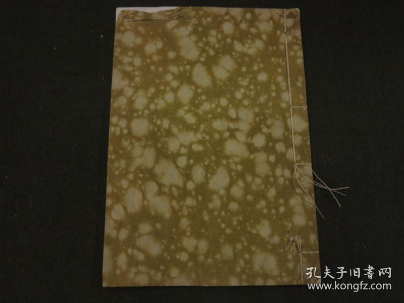 民国玻璃板:《秦文锦古鉴阁本张猛龙碑》(32开本)