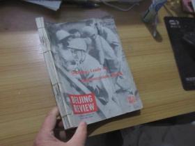 北京周报英文版   1982年1-30期合订   共两本