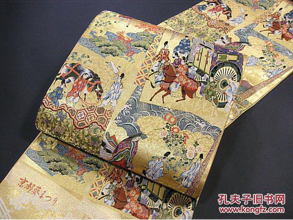 西阵织袋带 京都三大祭之葵祭 最美1800织系列 平安時代の贺茂神社祭 日本和服腰带