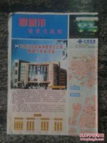 淄博市商贸交通图