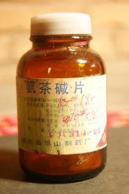 氨茶碱片药瓶【空瓶】