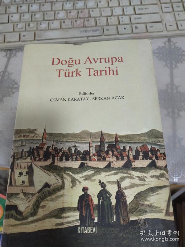 Dogu Avrupa Turk Tarihi