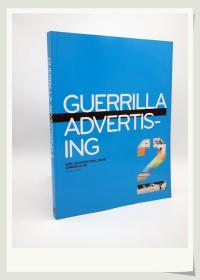 品牌传播非传统广告Guerrilla Advertising 2