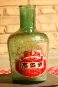 高粱酒酒瓶