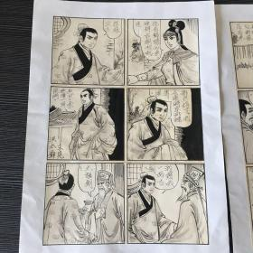 早期连环画手稿两张 十二幅插图