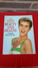 THE WOMAN BOOK OF BEAUTY AND HEALTH【英文原版】