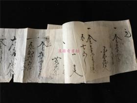 江户时期古文书四张,一张有大政官字,一张盖有黑印?看不懂内容。似乎与经济、钱有关?