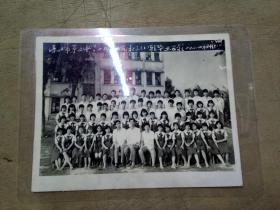 湛江市第五中学1984年高三(1)班毕业留影
