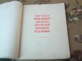 BыCTABKA